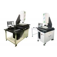 China Electronic Optical Coordinate Measuring Machine For Industrial Inspection on sale