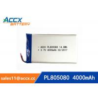 Quality 805080 pl805080 3.7v 4000mah battery rechargeable lithium polymer battery for power bank, mobile phone, GPS tracker wholesale
