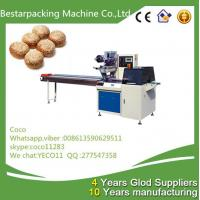 Quality Pillow Automatic Flow Pack sesame rice rolls Machine wholesale