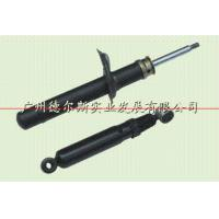 Quality Shock Absorber wholesale