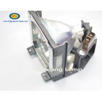 Quality 2000Hours Sharp BQC-XGP10XE/1 Projector Lamp to fit XG-P10XE / XG-P10X Projector wholesale