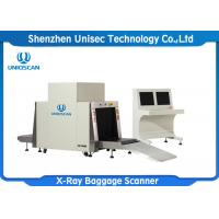 Quality Big Size Security Baggage Scanner Used In Metro Station , X Ray Security Equipment wholesale