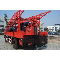 Cheap Truck Mounted Hydraulic Portable Drilling Rigs For Water Well for sale