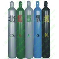 China industrial gas cylinder, medical gas cylinder, welding gas cylinder, fresh keeping gas cylinder, 40 litter, 50 litter on sale