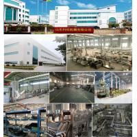 Ji nan keysong machinery co.LTD