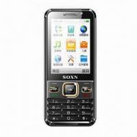 Buy cheap GSM Phone with 2,000 + 2,800mAh Battery, Supports 2GB T-Flash Card from wholesalers