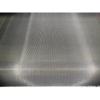 Quality Net Filter Square Mesh Wire Cloth Stainless Steel 316 0.03-10mm Aperture Customized wholesale
