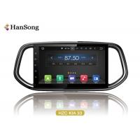 Quality Full Touch KIA Car DVD Stereo Syetm with BT / GPS / USB / SD , Android Car Stero wholesale