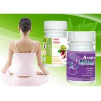 China Natural beauty slim herbal soft gel with 60% Hca Garcinia Cambogia on sale