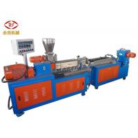 China 0.25kw Feeder Co Rotating Twin Screw Extruder , Laboratory Scale Extruder Machine on sale