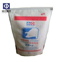 Quality OEM PP Woven Bags 25kg 50kg Customized Printing White Color For Packing Sugar wholesale