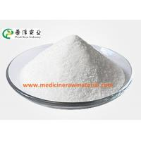 Quality Nutritional Food Additives L Phenylalanine Supplement High Purity For CAS 63-91-2 wholesale