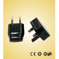 Quality 4W USB Charger wholesale