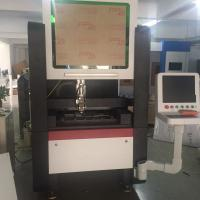 Quality High Speed Metal Laser Engraver Small Laser Engraving Machine Customizable wholesale