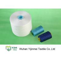 Quality 50/3 Original White Dope Dyed Polyester Yarn , Industrial Polyester Yarn Ring Spun wholesale