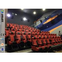 Quality Luxury 4DM Digital Cinema Equipment With Four Seats A Row Red Cinema Chairs wholesale