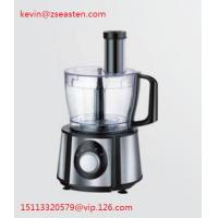 China Easten 2.4 Liters Food Processor EF401M/ Professional Manufacturer 1000W Multifunctional ElectricFoodProcessor on sale