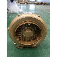 Quality 1.3KW Explosion Proof Blower , Single Stage Vacuum Pump High Airflow Volume wholesale
