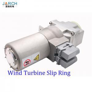China Wind Turbine Metal Housing IP65 Power Slip Ring Generator on sale