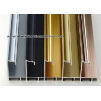 China Superior Aluminium Picture Frame Moulding Profiles With Concave Surface on sale