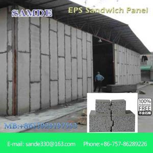 Precast foundation walls cost images precast foundation for Precast concrete basement walls cost