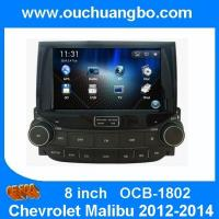 China Ouchuangbo Car Stereo Radio DVD for Chevrolet Cruze 2008-2011 Head Unit Kazakhstan SD map on sale