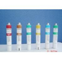 China Aluminium Collapsible Tubes on sale
