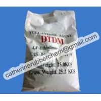 Quality Vulcanizing agent Rubber accelerator DTDM powder manufacturer from China wholesale