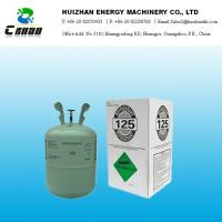Quality 30LB Gas HFC Refrigerant R125 In Disposable Cylinder With 99.9% Purity wholesale
