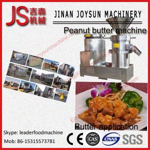 Quality 3kw , 380V Peanut Peeling Machine Low Broken Rate 500 - 700kg / h wholesale
