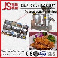 China Industrial Peanut Butter Making Machine Bone Paste 1.1kw on sale
