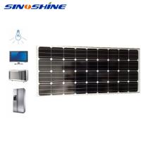 China High efficiency green energy mono solar panel 280w with TPT/TPE Protection on sale