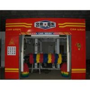 Quality Car wash machine,car wash system,car wash equipment wholesale