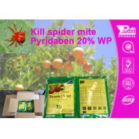 Quality Pyridaben 20% WP Acaricide Products For Ticks , CAS 96489-71-3 wholesale