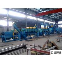 China supply jf1800 Plastic cleaning equipment, waste plastics recycling equipment cleaning Stainless steel gray  8000 on sale