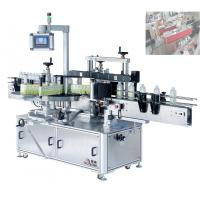 Quality Double Sided Wrap Around Labeling machine Imported motor Electric wholesale