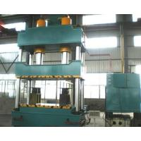 Quality YL32 Series Automatic Hydraulic Press Machine Fully Enclosed Drive Operation Safety wholesale