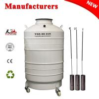 China China Chemical Storage Container 60L Supplier TIANCHI on sale