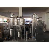 Buy cheap Small Scale Yogurt Production Line Plastic Cup / Bottle Package , Capacity 1000L / H from wholesalers