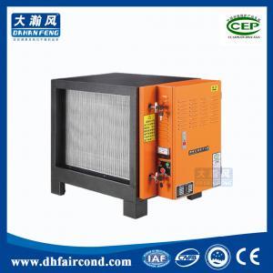 China sharp commercial kitchen cooling oil fume ESP lampblack electrostatic precipitator price on sale