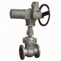 Quality Electric Control Valve with HT200, ZG230-450 and ZG1Cr18Ni9Ti Body/Bonnet Materials wholesale