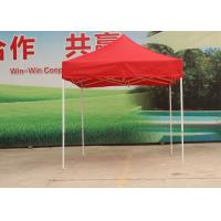 Quality Custom Printed 10x10 Pop Up Canopy Tent With Cold Roll Steel Frame , 600D Oxford Fabric wholesale