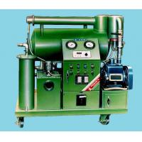 Quality One-stage Hydraulic Oil Purifier Plant,Transformer Oil Clean-up Machine wholesale