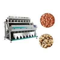 Quality Full RGB Color Optical Sorting Machine 7 Chutes Peanut Color Sorter Machine wholesale