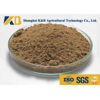Brown Color Full Fat Fish Meal Protein Powder Easy Decompose And Absorb