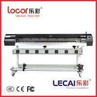 China HIGH PRECISION LARGE FORMAT ECO-SOLVENT INDOOR&OUTDOOR PRINTER PRODUCER EASYJET 16S1 on sale