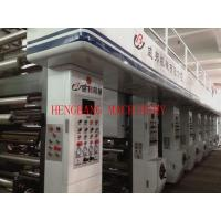 Quality Cellophane / Paper Roto Gravure Printing Machine Eight Color 11350* 3000* 2700mm wholesale