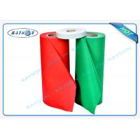 Quality 40g Recycling PP Spunbond Non Woven Fabric Rolls For Mattess wholesale
