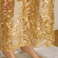 Cheap Colorful Beaded Embroidered Lace Fabric For Indian Sarees OEM ODM for sale