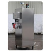 Quality Residential Waste Oil Electric Generator Natural Circulation Prevent Malfunction wholesale